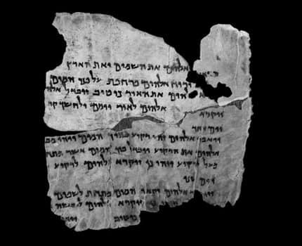 This fragment of the Dead Sea Scrolls is one of the earliest known copies of Genesis, dated to 100-1 BCE. Source: Leon Levy Dead Sea Scrolls Digital Library.